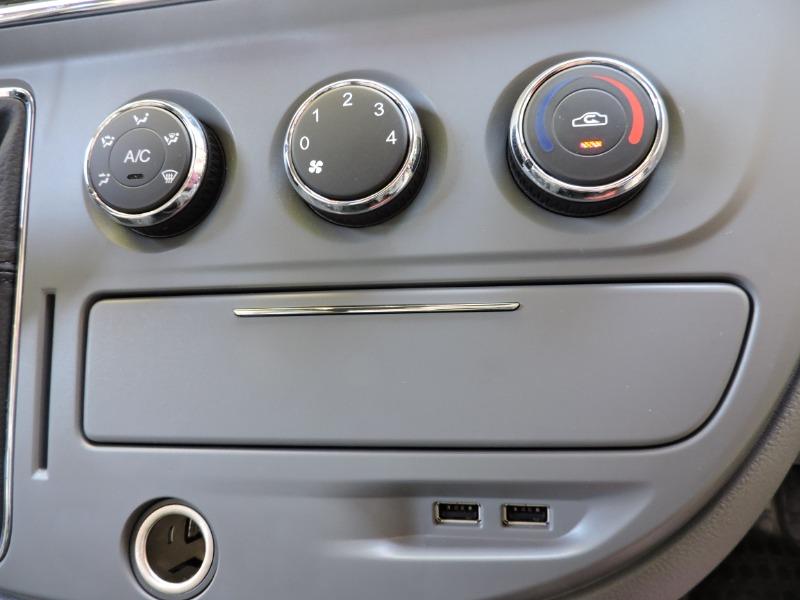 MAXUS V80 2.5 New V80 DLX 15+1 PRECIO NETO + IVA 2021 Pasajeros - TALCIANI BASUALDO